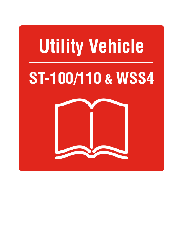 utility-vehicle-brochure.png
